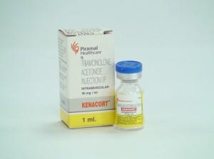 Kenalog (Triamcinoline) (Kenacort)