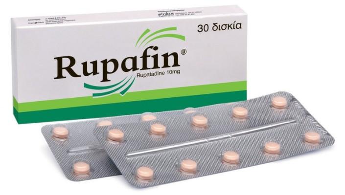 Rupafin (Rupatadine)